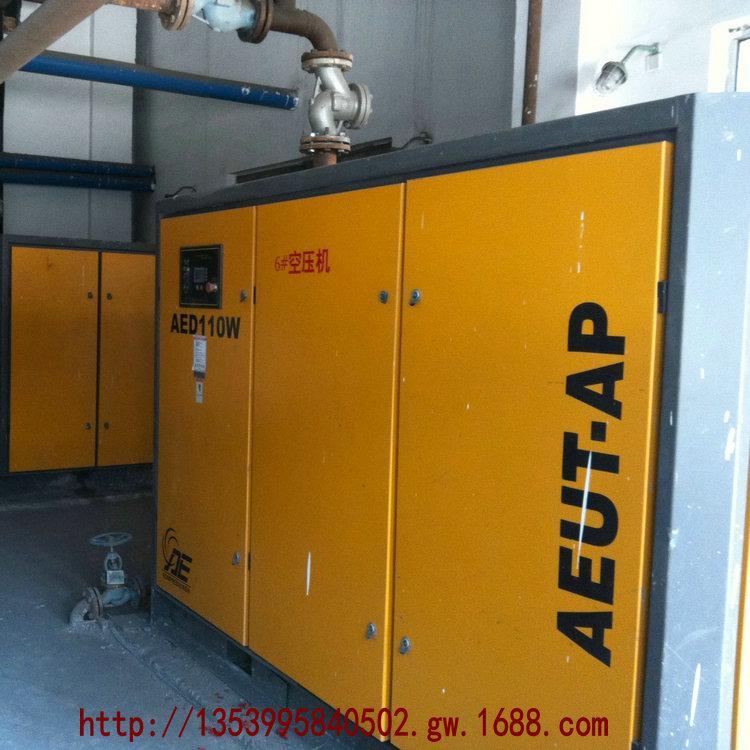 艾能机械有限公司是由香港艾能联合技术(亚太)有限公司独立投资,集空气压缩机的研究、设计开发、生产、销售于一体的专业空压机生产企业。公司成立于2004年3月,专业生产经营各种螺杆式空气压缩机、涡卷式空气压缩机,其中螺杆式空压机已研发出AEB、AED系列固定式螺杆空压机,AEBV/AEDV系列变频固定式螺杆空压机,AEP系列大中型移动式螺杆空压机,MLG(F)系列矿用移动式螺杆空压机,ETC系列无油螺杆空压机。对特种行业或特殊需求,艾能公司更擅长按照用户要求订做特殊的螺杆空压机,产品销往中国市场及出口东南亚市