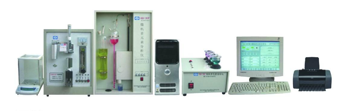 碳硫锰硅磷分析仪,钢铁五大元素分析仪