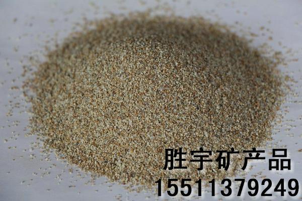 广州天然彩砂厂家