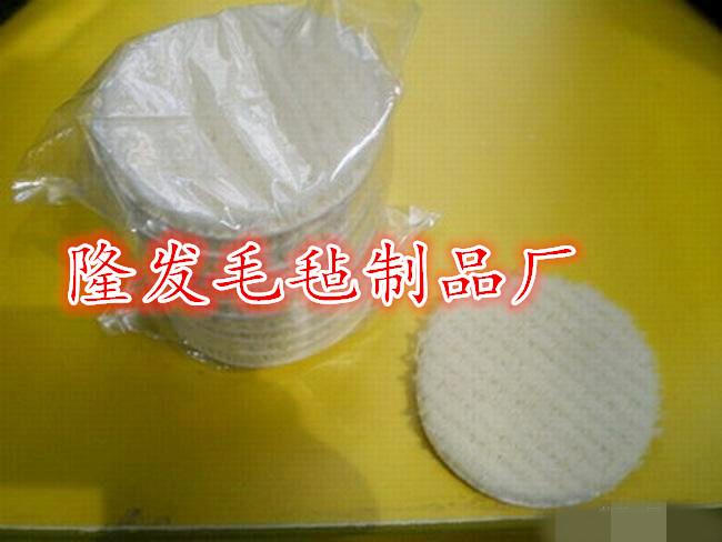 涂覆研磨用3英寸羊毛球,6英寸羊毛球,4寸,7寸