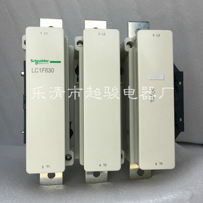 施耐德lc1-f630交流接触器