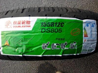 轮胎报价表 固铂轮胎规格 品牌