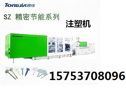 塑料保温钉设备 膨胀钉机器 膨胀管机械