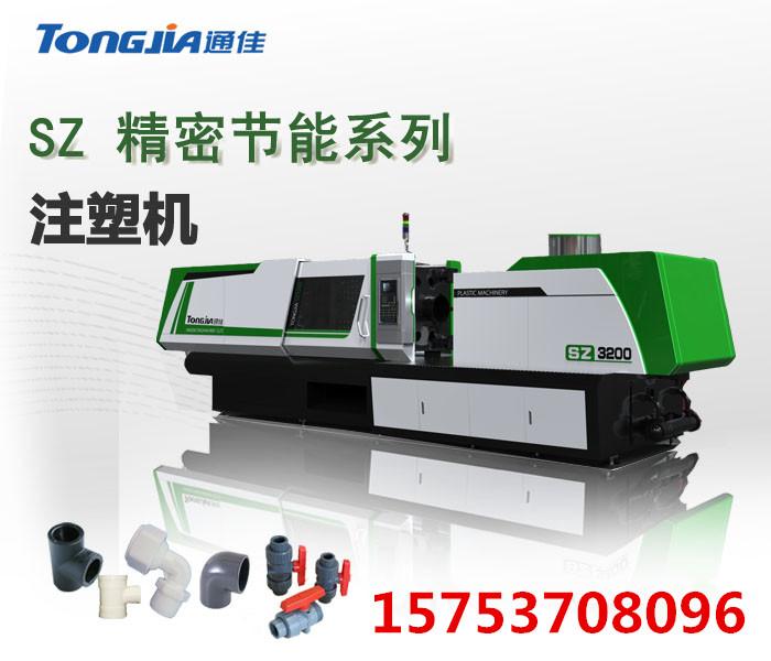 塑料PVC管件设备 PPR接头机器