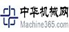 求购全自动翻转射芯机,双开模射芯机,双工位射芯