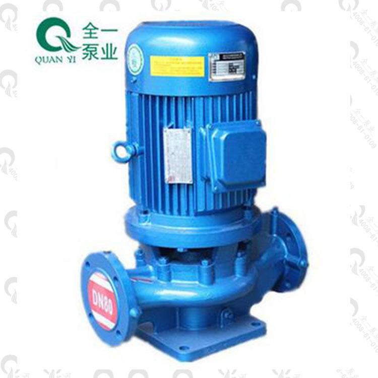 肇庆罗定湛江GD型立式管道离心泵价格 清水液环泵报价 GD100-21自
