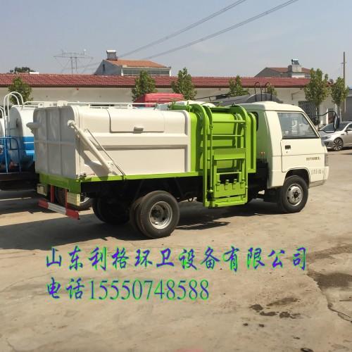 北京垃圾车价格