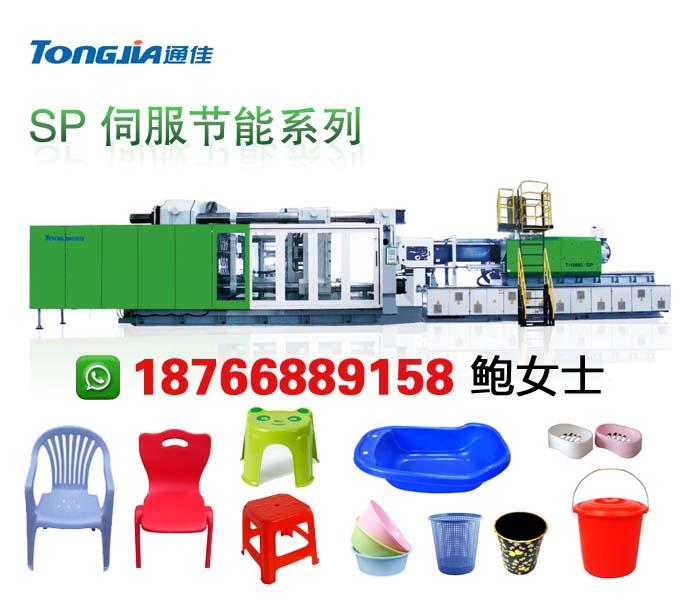 塑料凳子生产设备 塑料日用品生产设备