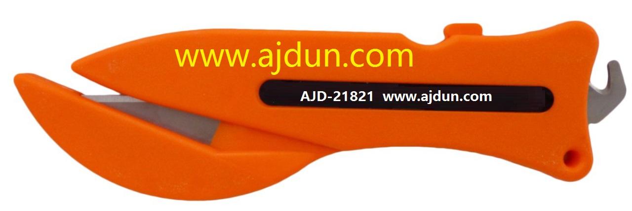 经济型鱼形安全刀 AJD-21821A安全美工刀