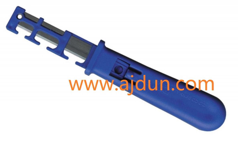 口安全刀 塑料件、层压板修边刀AJD-21827