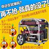 上海5kw电启动汽油发电机
