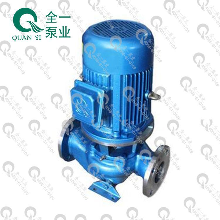 全一泵业GDF50-30耐腐蚀管道式废水污水泵可配二级能效高效电机