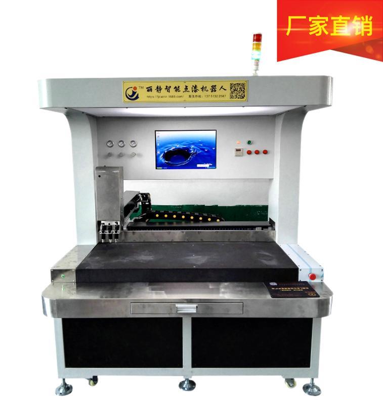 无夹具自动定位视觉机滴胶机 CCD视觉机点胶机 视觉自动点漆机