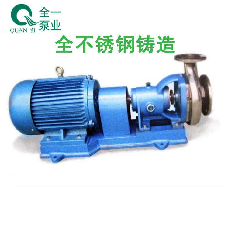 深圳广州FB型不锈钢304/316微型耐腐泵 可用