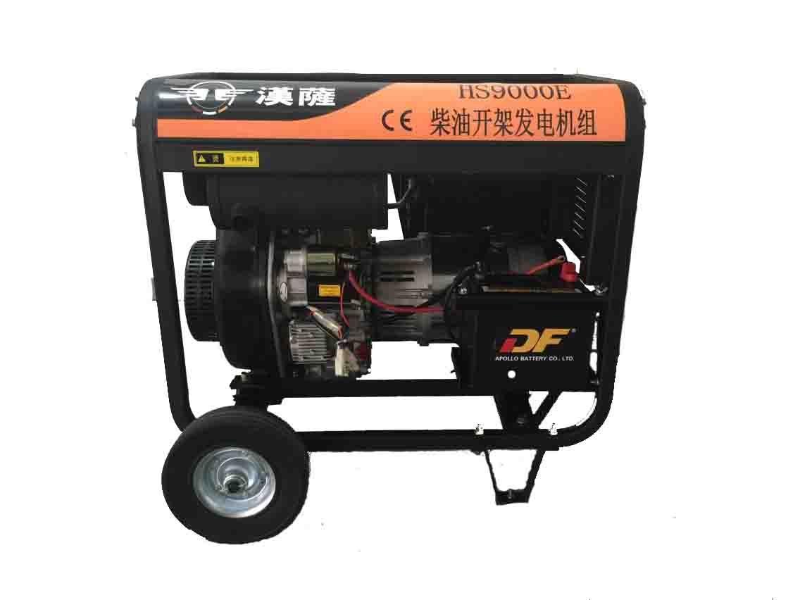 单项柴油发电机HS9000E