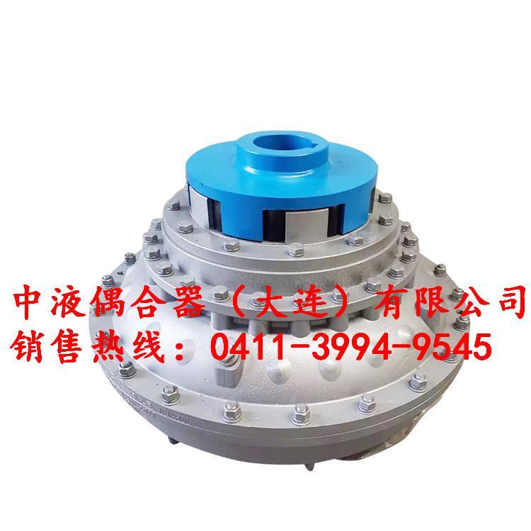 YOX560应该是液力偶合器还是液力耦合器?