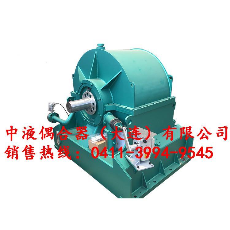调速型液力偶合器YOTGCD1000(承接维修业务)