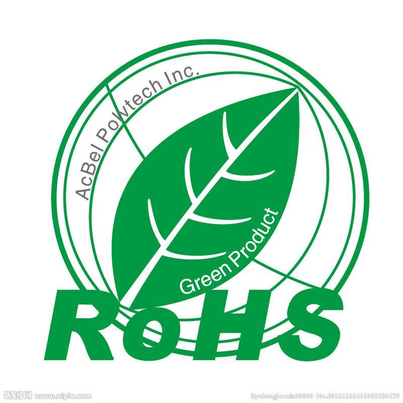 泰州ROHS10项限制物质
