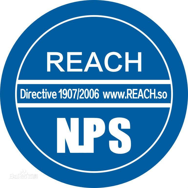 东台REACH测试REACH检测REACH法规