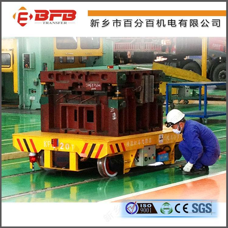 蓄电池电动平车电气接线图 车间地面运输轨道电瓶车价格