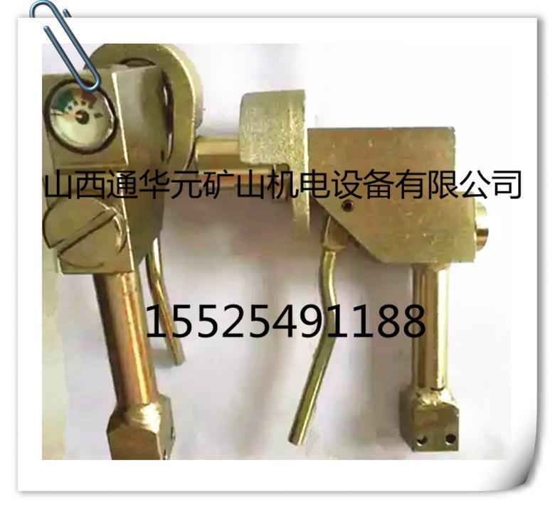 热卖矿用注液枪dz-q1单体液压支柱煤机液压件恒压液压支架用阀图片