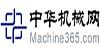 求购小型饺子机
