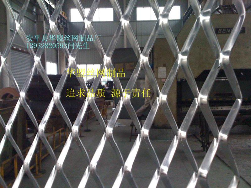 高品质钢板网,金属钢板网,不锈钢钢板网