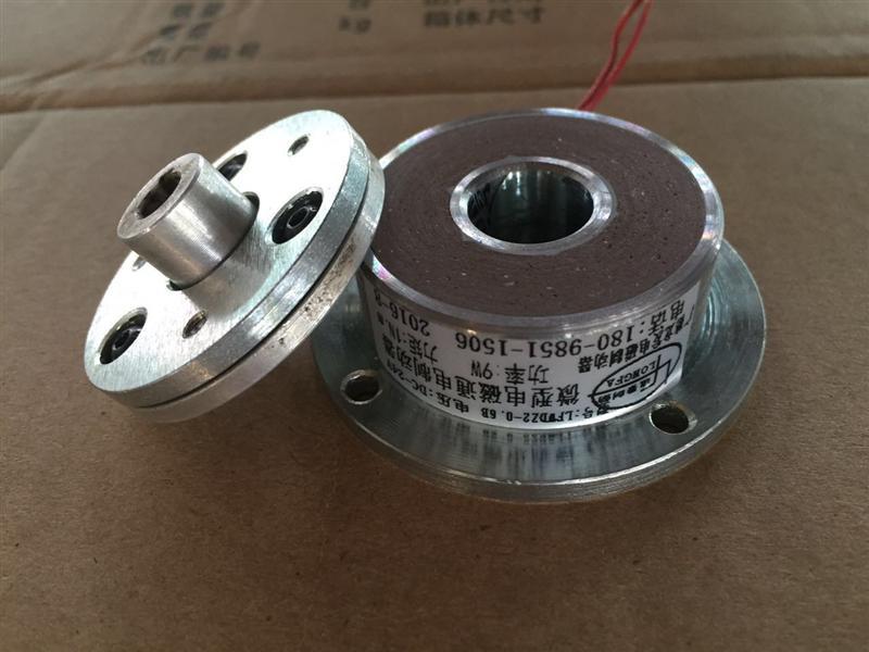 微型电磁通电制动器