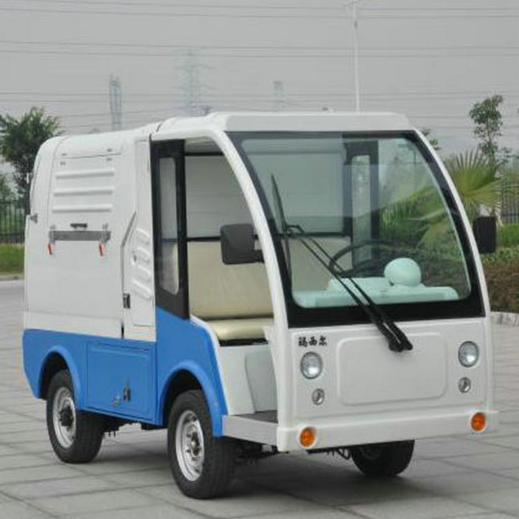 垃圾清运车 小型清运车 小区物业电动环卫垃圾车