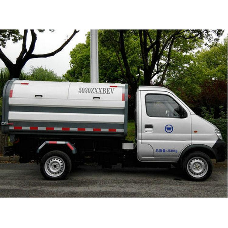 电动垃圾车 驾驶式扫地机 工业扫地车 小型垃圾车