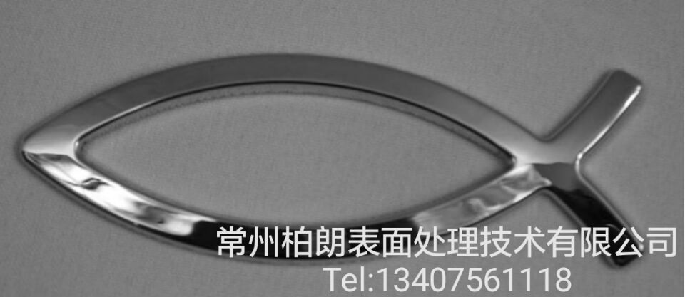 ABS加工黄金色 UV真空电镀加工 塑料真空镀膜