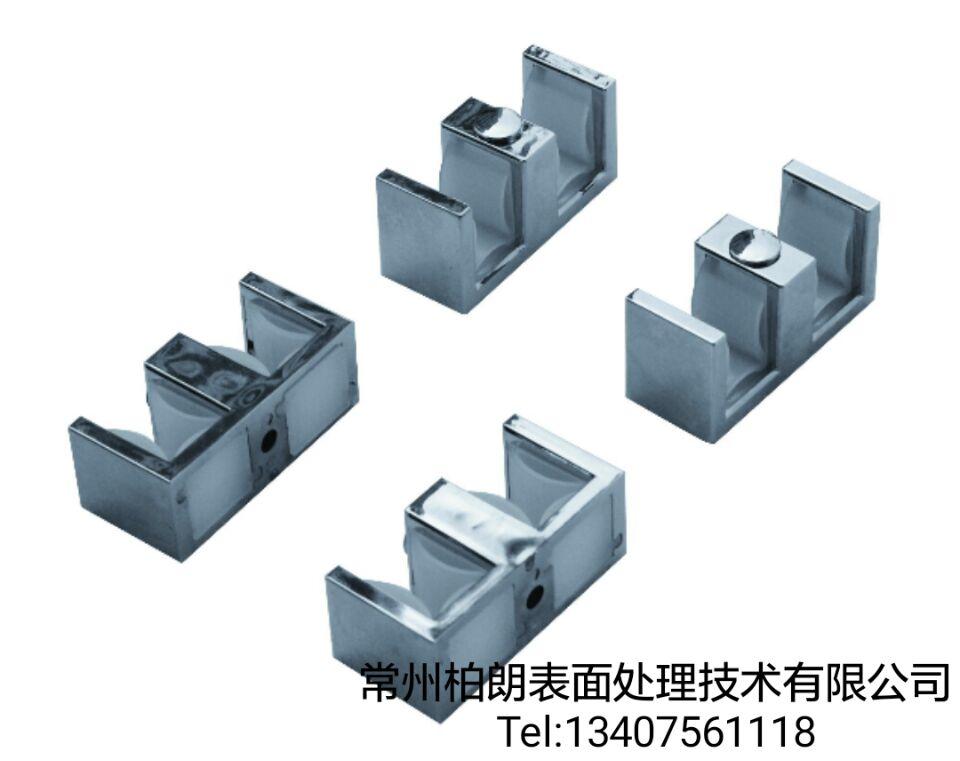 电镀加工厂 真空电镀加工 ABS电镀加工 塑胶电镀加工