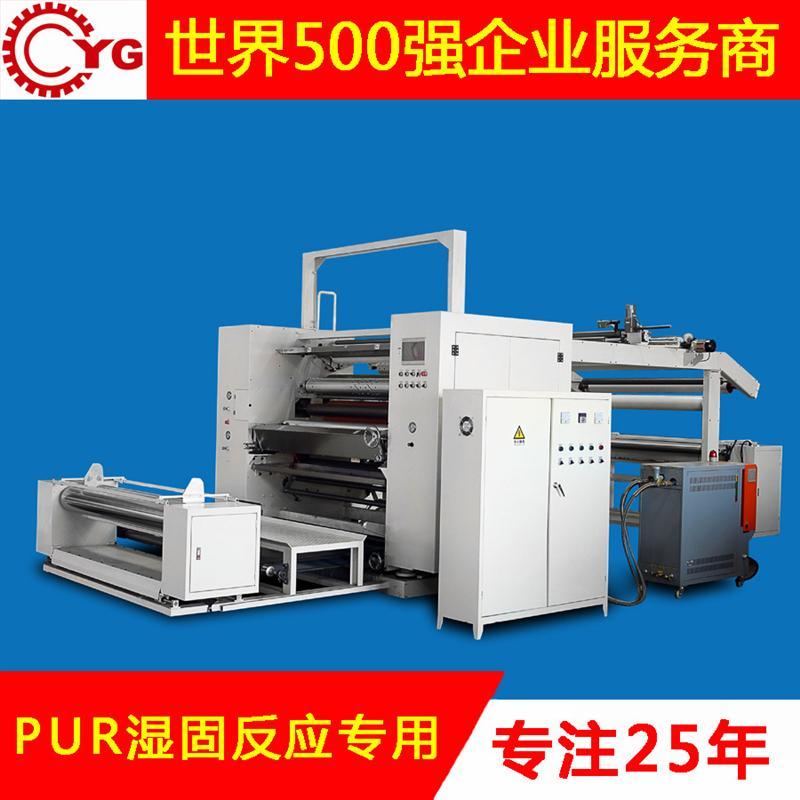 PUR热熔胶复合机 高档内衣服装布料面料复合机