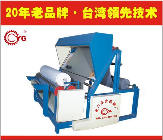 YG-02D布料自动对边卷验布机 节能省消耗