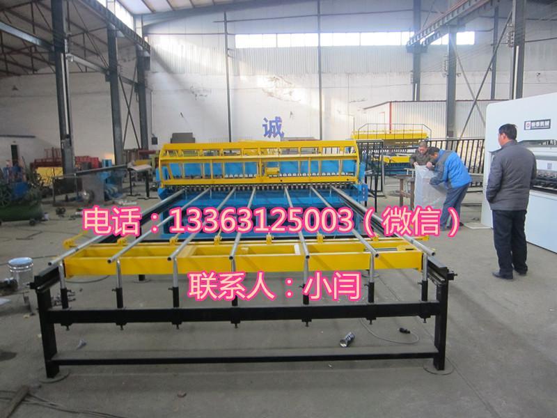 仓储笼排焊机 货架支脚架焊接机  安全支护网排焊机 钢筋网片