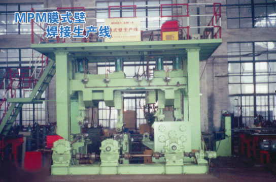 MPM膜式壁焊接生产线|生产线|焊接生产线
