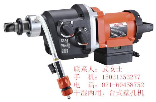 高效水钻机MD10 MD14