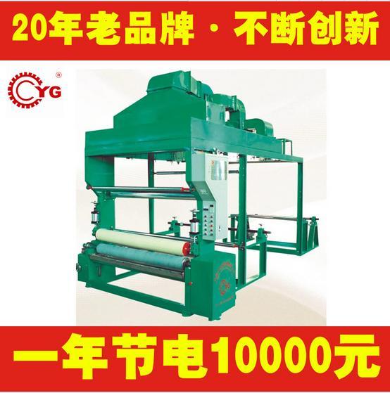 YG-02A1热风循环式皮革改色机 PU PVC改色上光机械