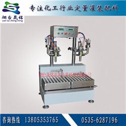 硝酸称重式定量装桶机 盐酸自动定量分装大桶机