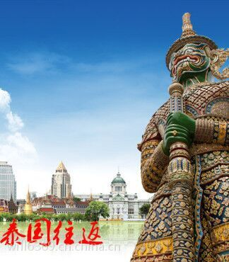 广州到曼谷往返专线物流双清包税