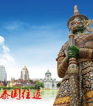 中国到泰国往返专线货运物流双清包税