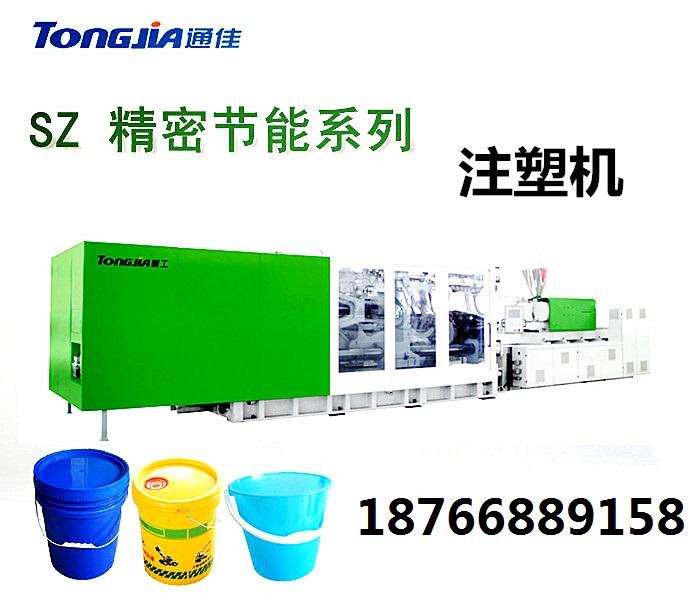 润滑油桶生产设备 涂料桶生产注塑机设备