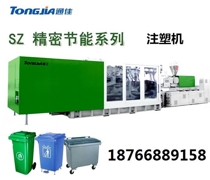 塑料环卫垃圾桶生产注塑机专用设备