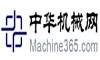 求购精品酒盒澳门正规博彩十大网站的全自动机器