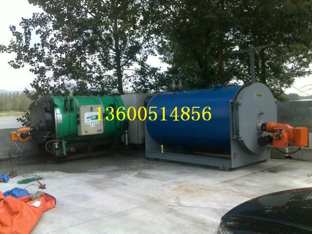 回收二手燃油燃气锅炉 二手燃油蒸汽锅炉