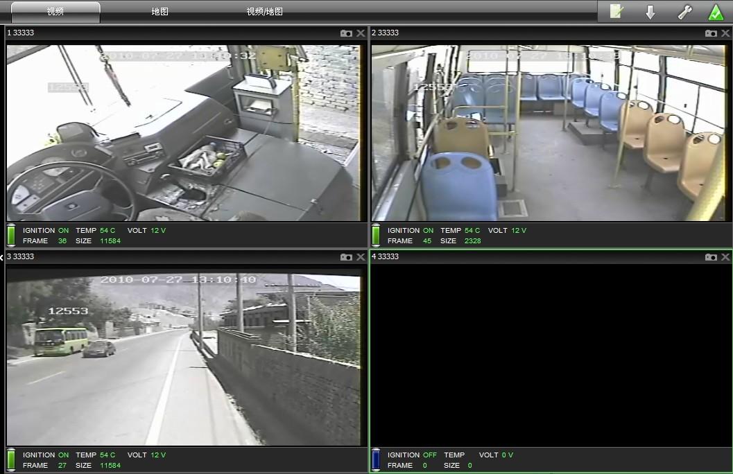 生产车载后视摄像机,公交车倒车后视系统探头, 可视倒车雷达专用