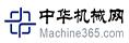 求购改装LNG双燃料挂车