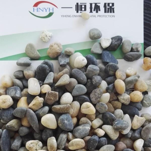 砾石鹅卵石滤料规格|污水处理鹅卵石选择|河南滤料厂家