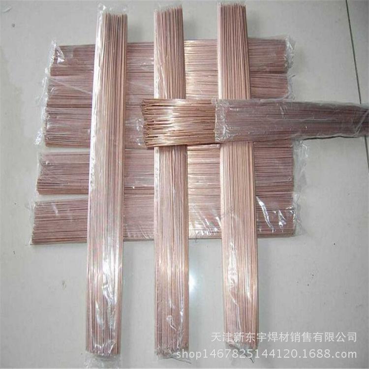 2%银焊条 L209银焊丝 磷铜焊料 规格可定制