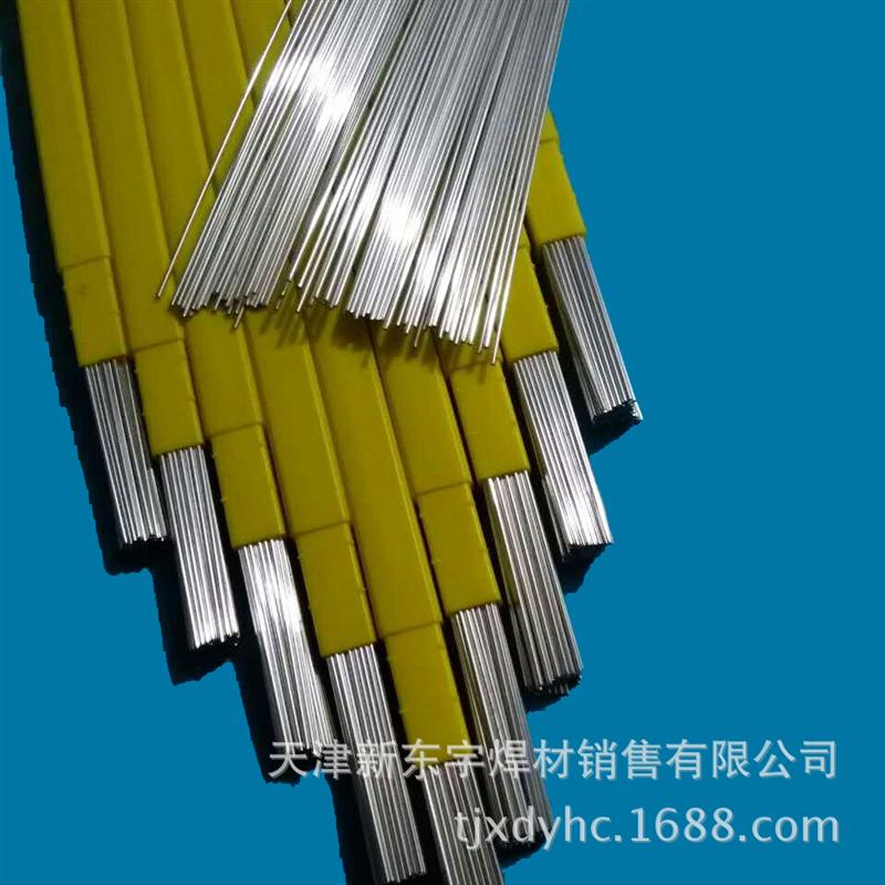 银基钎料 70%银焊条 HL307银焊丝 BAg70CuZn银焊片